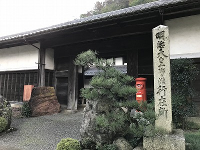 s-倉4.jpg