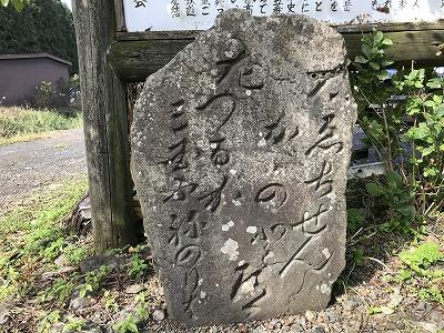 s-倉8.jpg