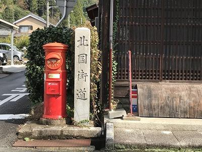 s-倉32.jpg