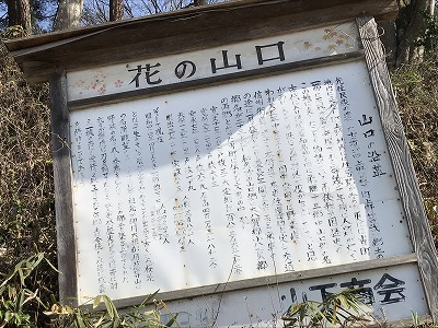 s-高3.jpg