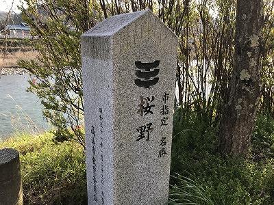 s-高16.jpg