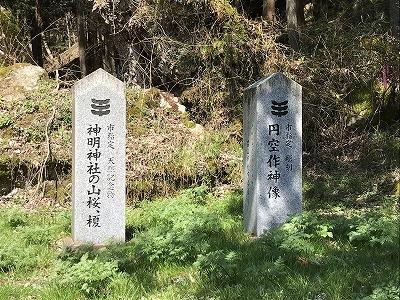 s-朝3.jpg