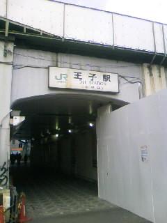 100531_152835.JPG