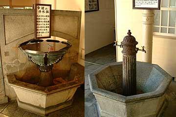 手水鉢と水飲み場
