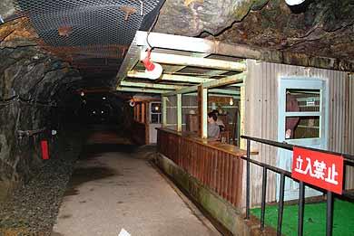 鯛生金山 坑道内部