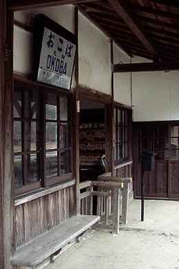 大畑駅 改札口