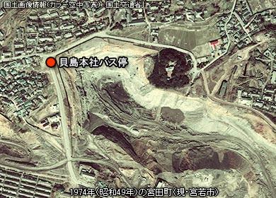 露天掘り跡地