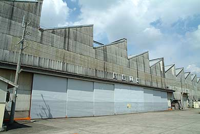 旧三菱重工熊本航空機製作所 組立工場外観