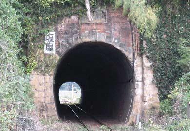 塩屋トンネル南側