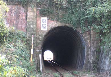 塩屋トンネル北側