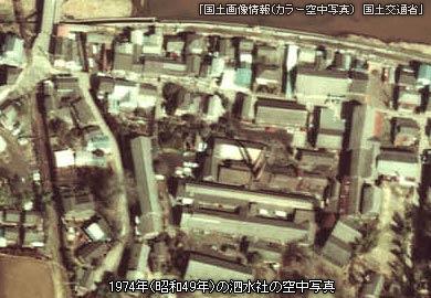昭和49年の泗水社