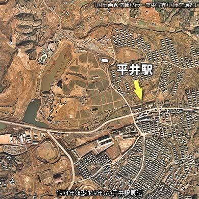 1974年の平井駅周辺