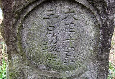 姫井橋の親柱