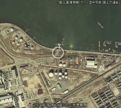 三池港の引込線跡
