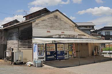 吉隈炭鉱の共同浴場の建物
