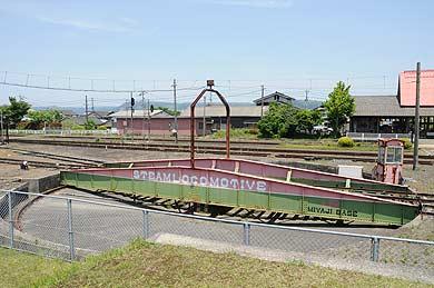 JR豊肥線 宮地駅の転車台