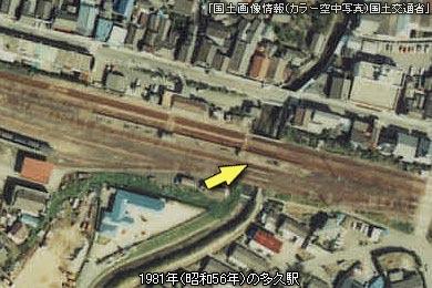昭和56年の多久駅
