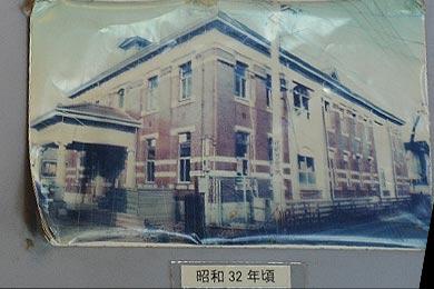 昭和30年代の旧古賀銀行本店建物