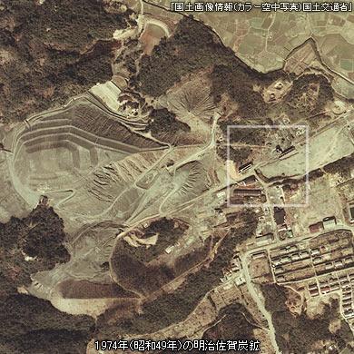 明治佐賀炭鉱(1974年)