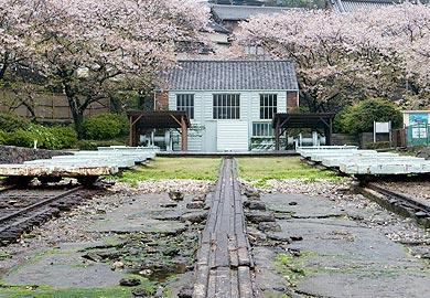 小菅修船場