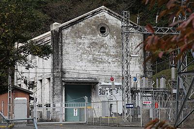 川走川第一発電所