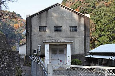 川走川第二発電所