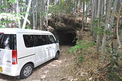 三菱の秘密地下工場の入口