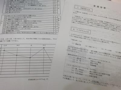 IMG_E1192.JPG