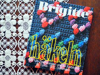ドイツのニット本 Brigitte hakeln