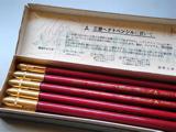 レトロ文房具−三菱鉛筆