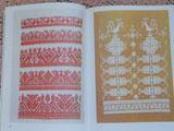 チェコの刺繍本 VYBERTE SI VZOR