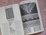 1980年DDR編み物の本 Stricken
