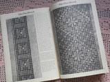 1977年DDR色々な刺繍 Doppeldurchbruch