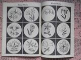 1979年DDR様々な刺繍 Buntstickerei