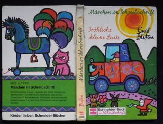 ドイツ語児童本 Maerchen in schreibschrift