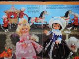 1976年 Wunderbares Maerchenland 人形の世界のグリム童話