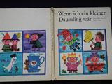 1967年 Wenn ich ein kleiner Daeumling waer / 絵:Lene Hille-Brandts