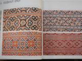 チェコの伝統的な刺繍本 CARO VYSIVKY
