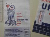 fromドイツ UPAT 紙袋2枚組