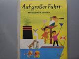 ドイツ語児童文庫 Auf grosser Fahrt mit kleinen Leuten