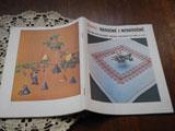 1987年 チェコ語刺繍本 narocne i nenarocne