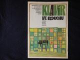 チェコのヴィンテージ映画ポスター