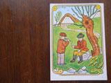 チェコ ヨゼフ・ラダのカード