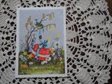 東欧雑貨 ヴィンテージポストカード