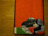 チーターチンチラ膝掛け(橙)70×110cm