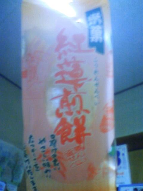 TS3K00090001.jpg