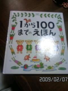 090207_0349~01.jpg