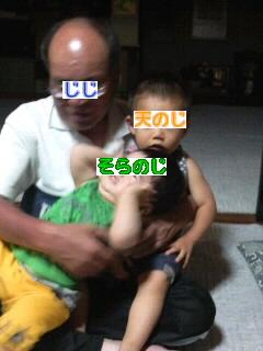 200908012216000000010001.jpg