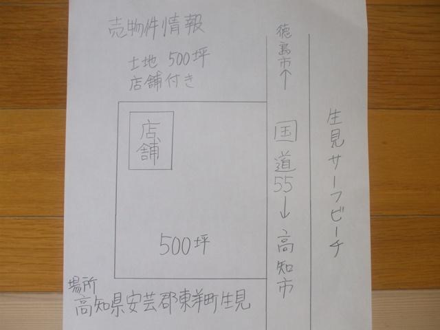DSCF4958.jpg