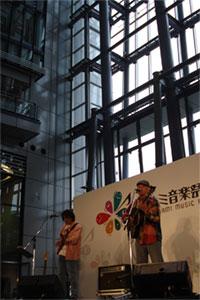 栄ミナミ音楽祭08